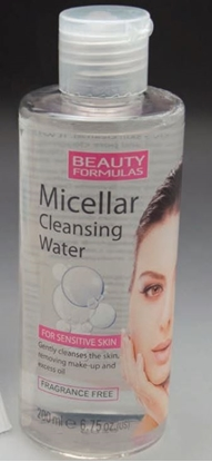 Picture of £1.00 MICELLAR WATER 270ml (6/12)