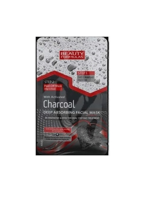 Picture of £1.00 CHARCOAL FACIAL MASKS (24) 88565