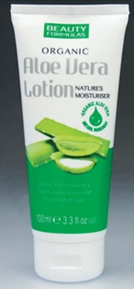 Picture of £1.00 ORGANIC ALOE VERA LOTION (12)