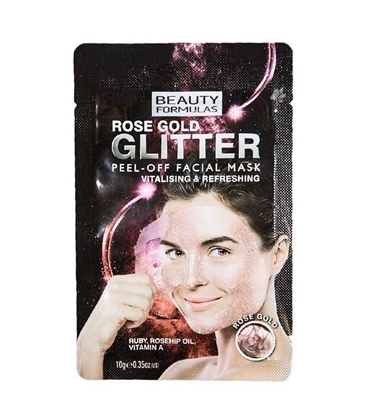Picture of £1.00 GLITTER PEEL MASKS GOLD (24)