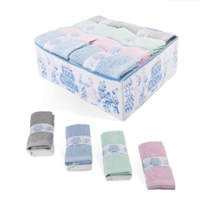 Picture of £1.49 FLANNELS BABY TWIN PACK
